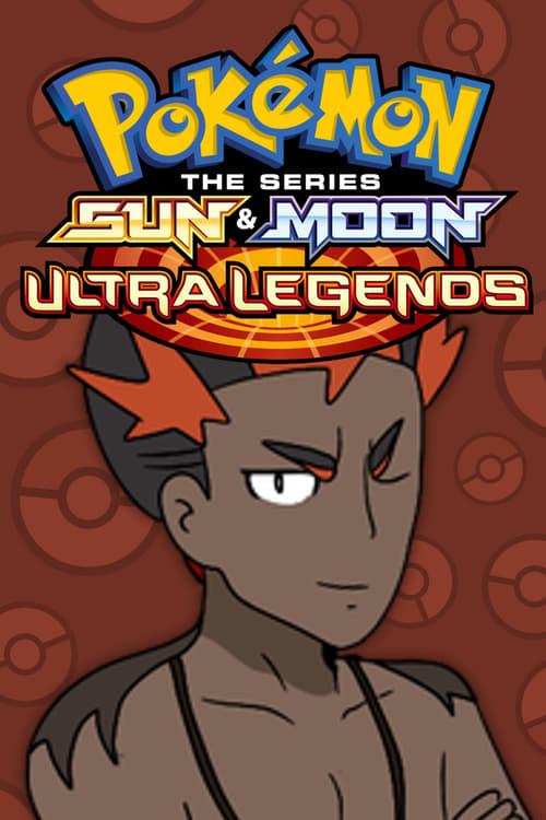 Sun & Moon: Ultra Legends