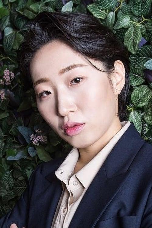 Oh Gyeong-hwa
