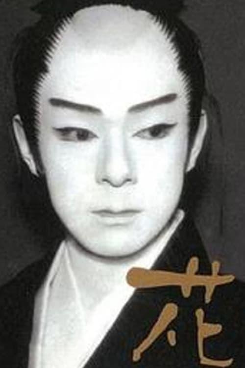 Kotobuki Hananomoto