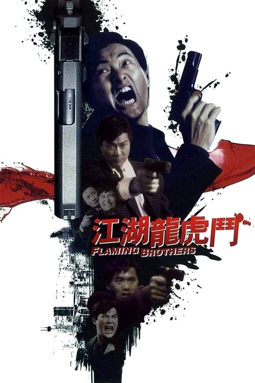 Watch Flaming Brothers Full Movie Download