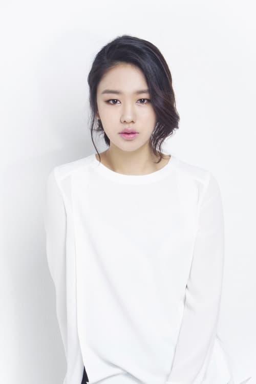 Ahn Eun-jin