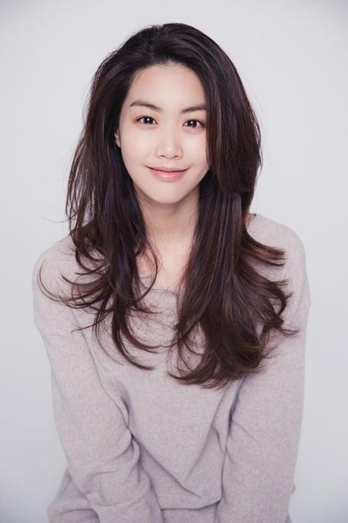 Kim Eun-hye