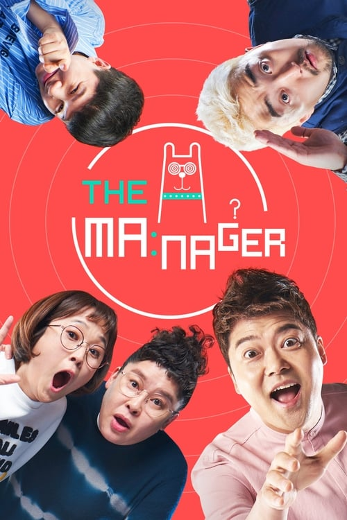 ©31-09-2019 The Manager full movie streaming