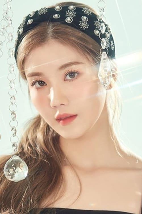 Kwon Eun-bi