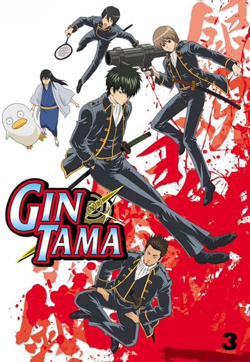 Watch Gintama Season 3 in English Online Free