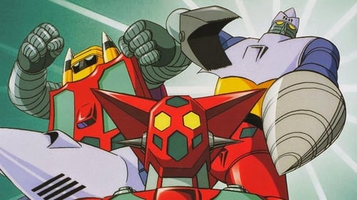 Getter Robo Movie Poster