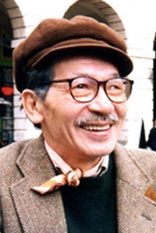 Noboru Mitani