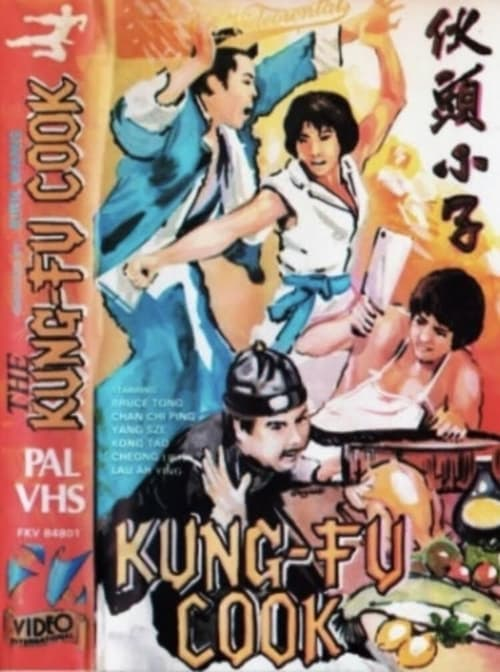 The Kung Fu Cook