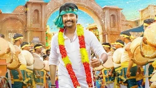 Seema Raja Tamil Full Movie Download