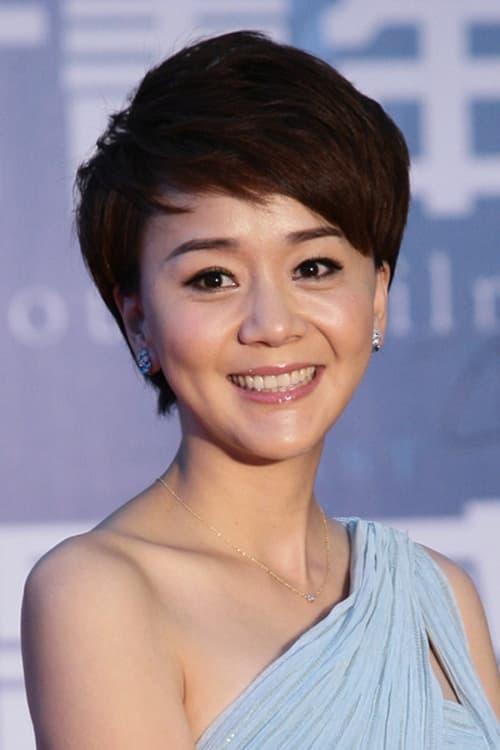 Wang Yinan