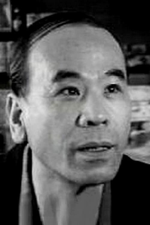 Kenzô Tabu