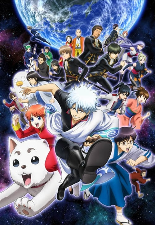 Watch Gintama Season 7 in English Online Free