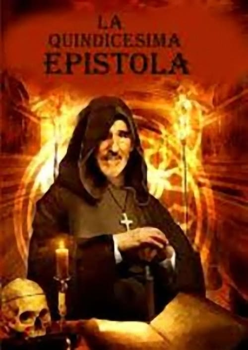La quindicesima epistola