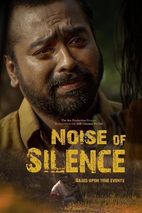 Noise of Silence