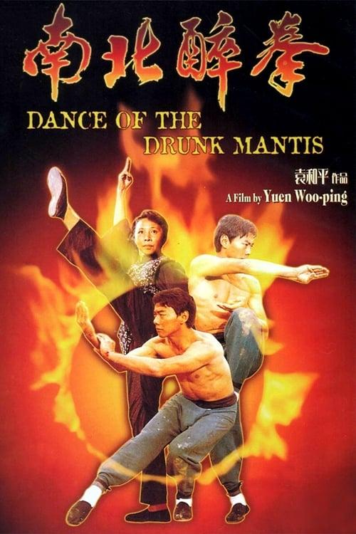 Dance of the Drunk Mantis