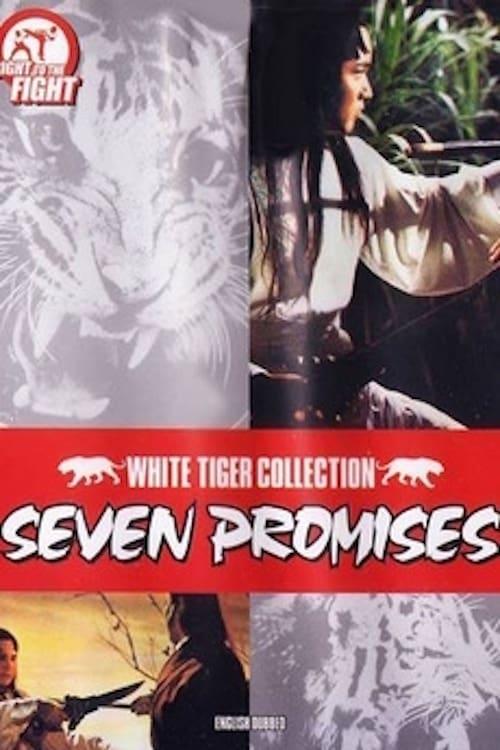 Bruce Tuan 7-Promise