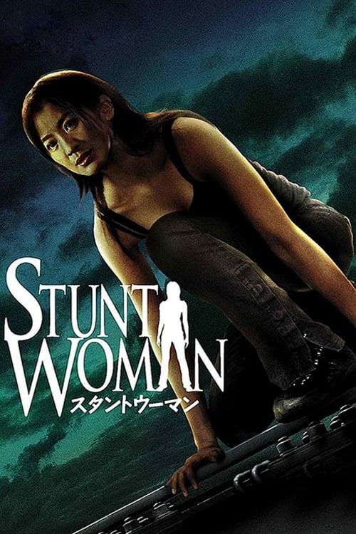 The Stunt Woman