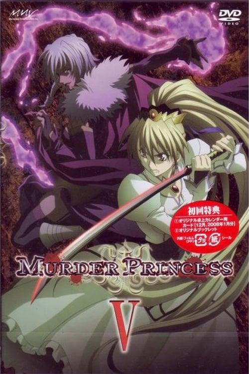 Murder Princess: Fate