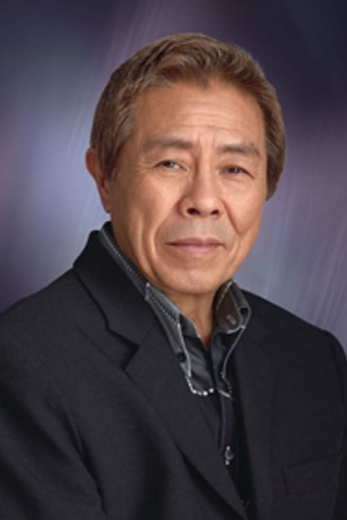 Saburô Kitajima