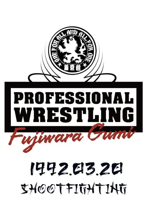 PWFG: Shootfighting