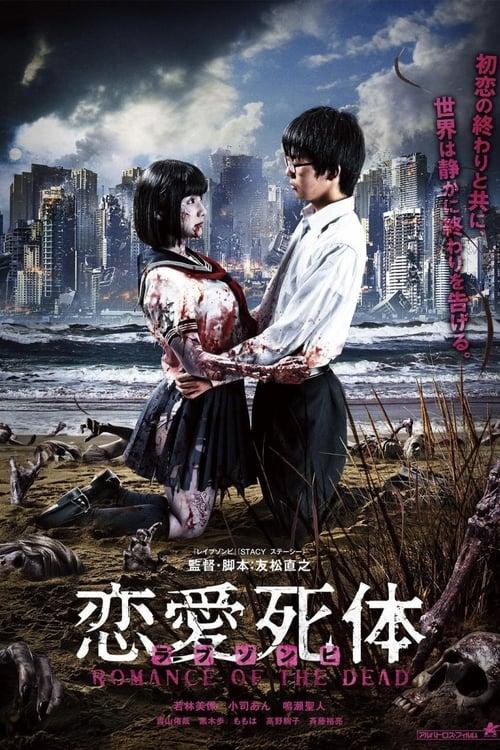 Love Zombie: Romance of the Dead