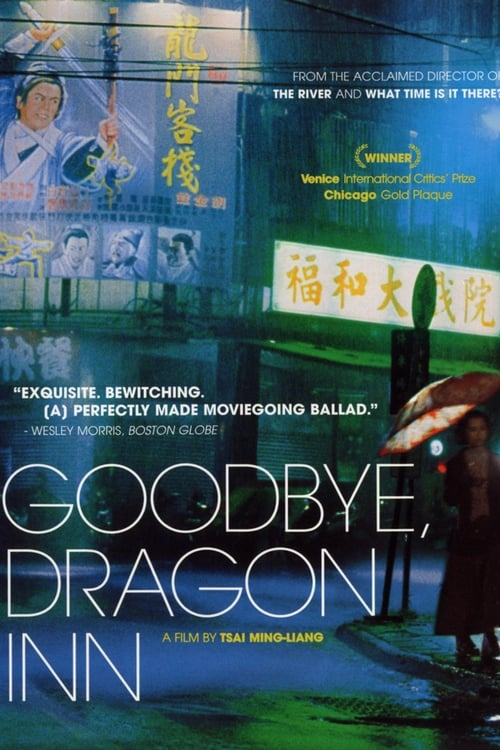 Watch Goodbye, Dragon Inn Full Movie Download