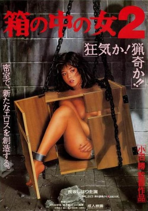 Woman in a Box 2