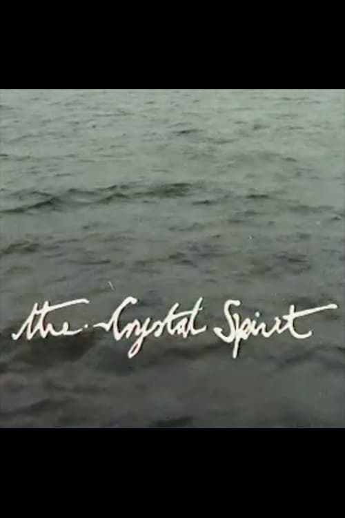 The Crystal Spirit: Orwell on Jura