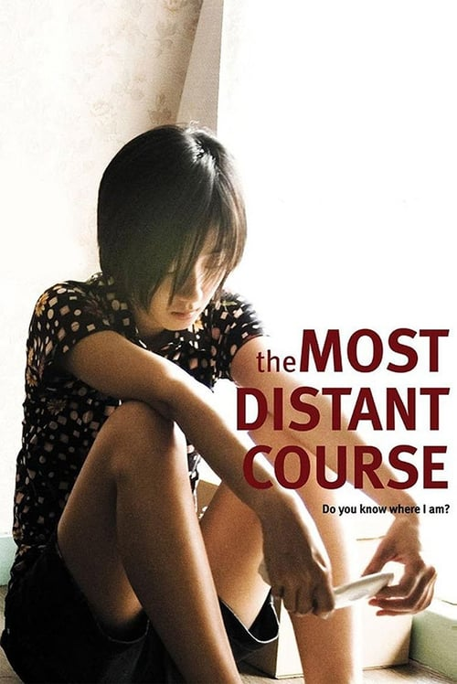 The Most Distant Course