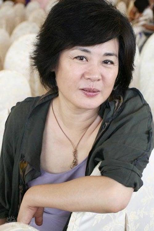 Cong Shan