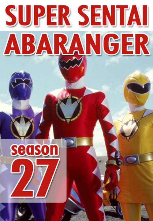 Watch Super Sentai Season 27 in English Online Free