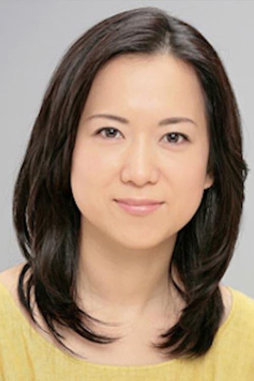 Emi Wakui