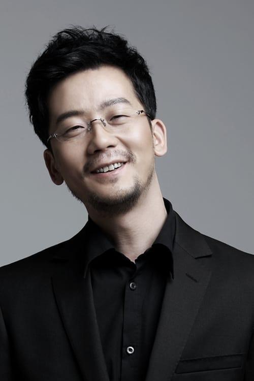 Chen Chuang