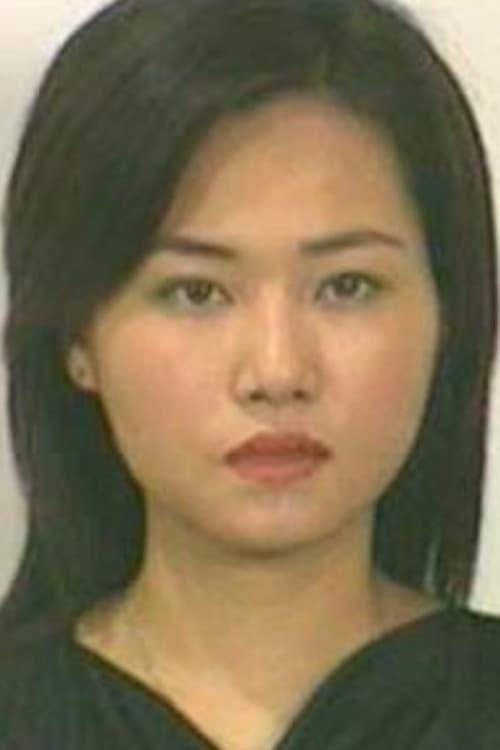 Bessie Chan