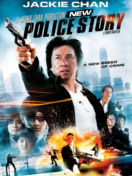 Image New Police Story