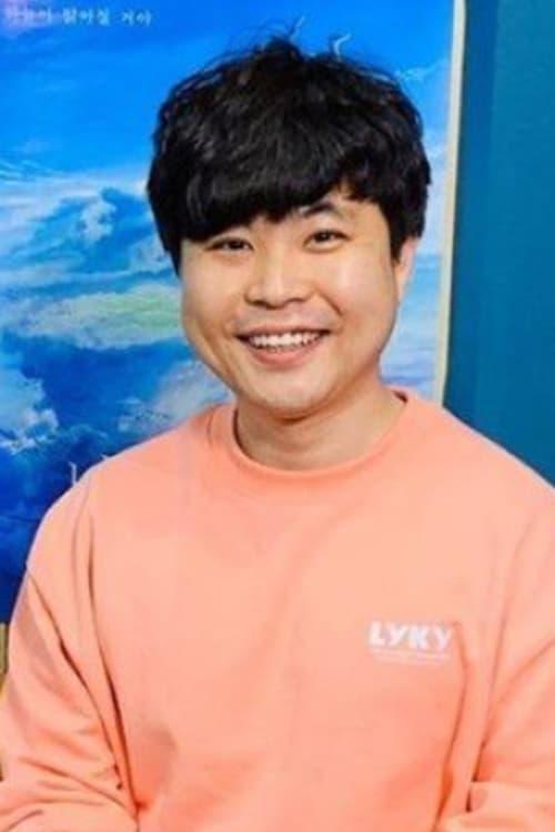 Shim Kyu-hyuk