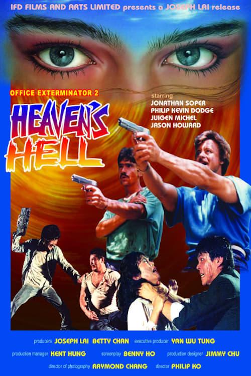 Official Exterminator 2: Heaven's Hell