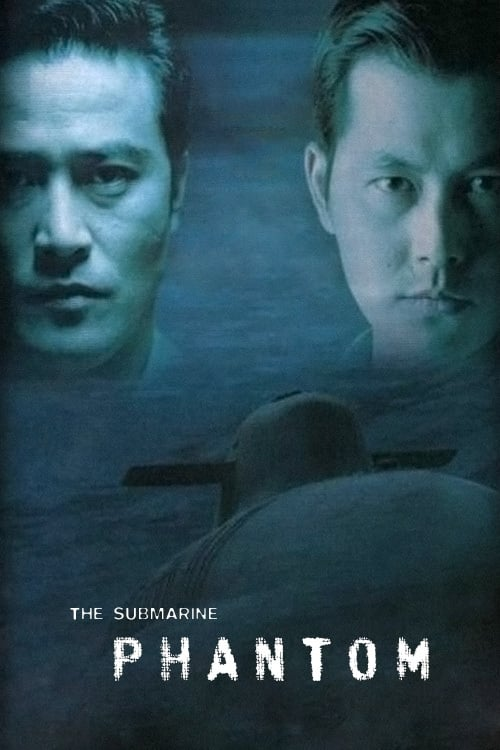 Phantom: The Submarine