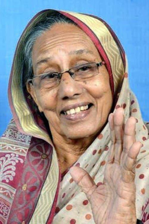 Nilambur Ayisha