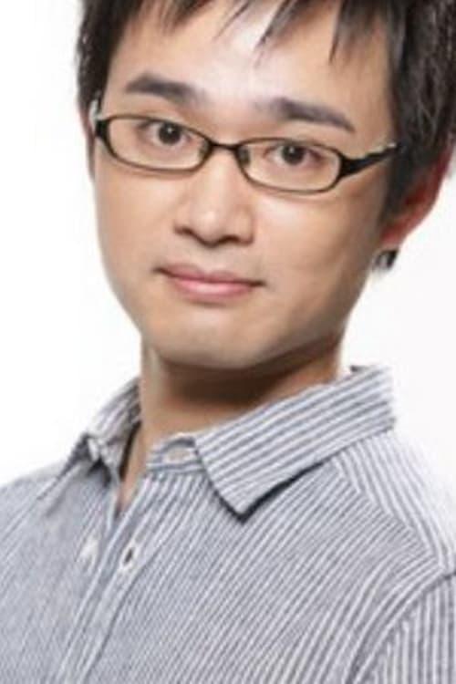 Yu Seki