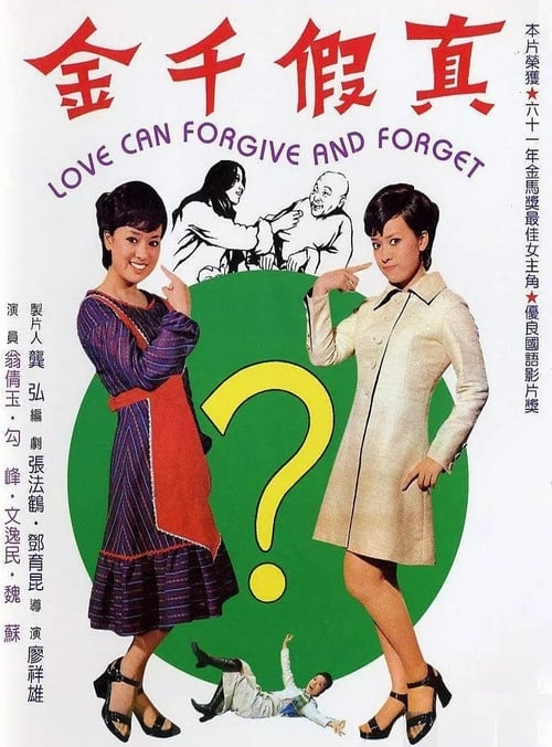 Love Can Forgive and Forget