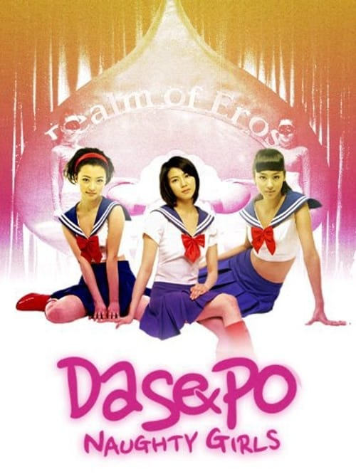 Dasepo Naughty Girls