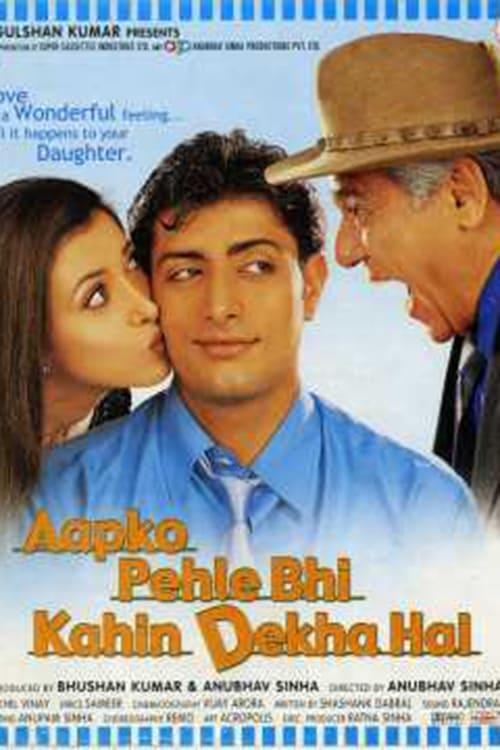 Aapko Pehle Bhi Kahin Dekha Hai
