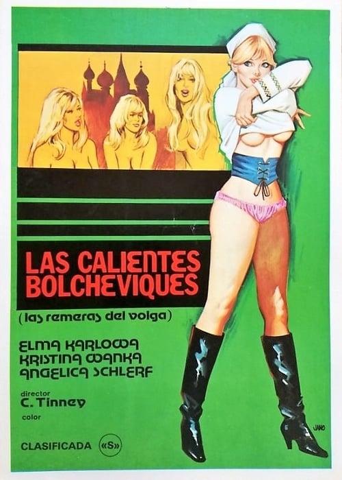 Even Ninotchka takes off her panties