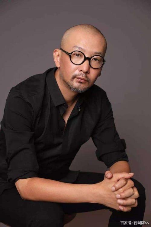 Guan Hu