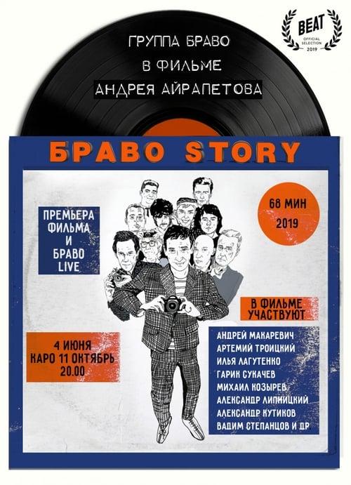 BravoStory
