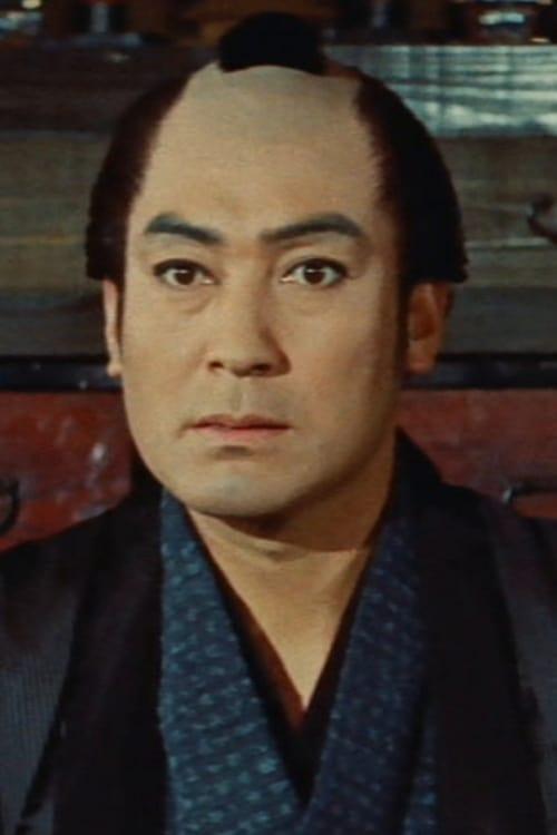 Ryutaro Otomo