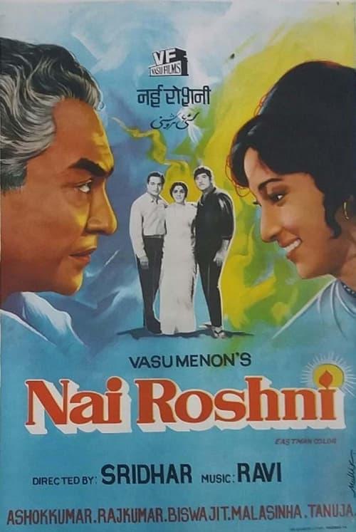 Nai Roshni