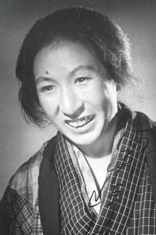 Shizue Kawarazaki