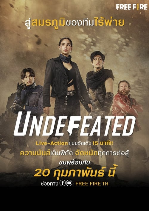 UNDEFEATED - Garena Free Fire